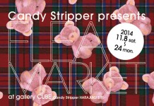 Candy Stripper主催!FLEA MARKET開催