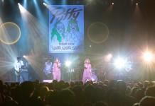 PUFFY TOUR 2014