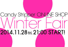 ONLINE SHOP WINTER FAIRのお知らせ