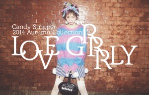 2014 AUTUMN COLLECTION