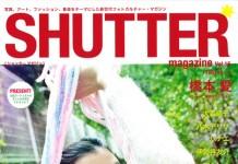 SHUTTER magazine Vol.15