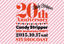 20th Anniversary PARTY 開催決定!