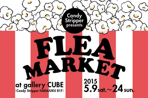 flea_market_banner_smart2
