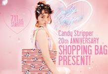 20th Anniversary限定 SHOPPING BAG PRESENT!