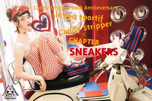 20th_sneaker_banner