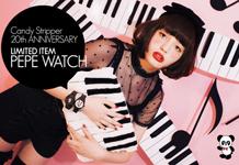 20th Anniversary限定 PEPE WATCH発売!