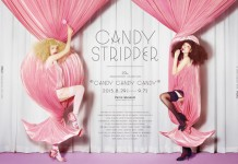 "20th Anniversary Exhibition ""CANDY CANDY CANDY"" 開催決定!"