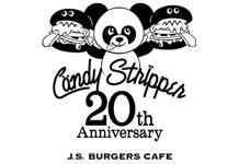 3日間限定!J.S. BURGERS CAFEにてコラボメニューを販売!