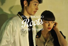 FUMI NIKAIDO <Roots> Candy Stripper WEB CATALOGを公開!