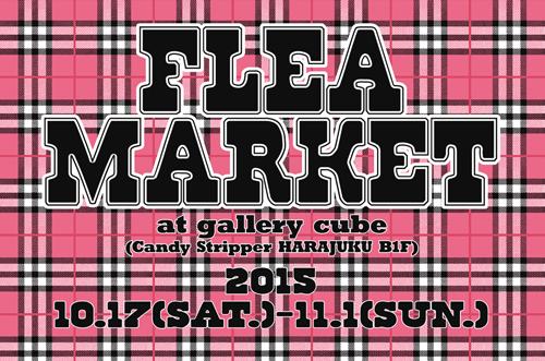 flea_201510_banner