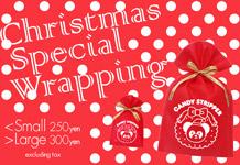 クリスマス限定☆WRAPPING BAG 販売START!
