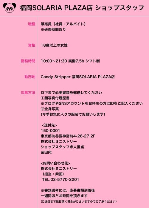 スクリーンショット 2015-12-24 20.35.43