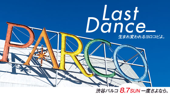 lastdance