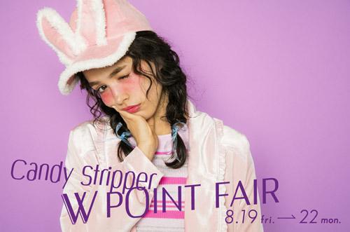 wpoint_fair_02_680-450