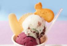 アイスクリームショップUTTHFにて限定フレーバー登場!