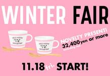 WINTER FAIR 開催!