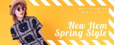 New Item Spring Style