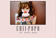 ちぃぽぽ 1st Photo BOOK「20th」