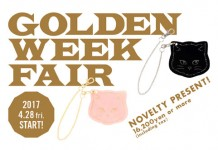 GOLDEN WEEK FAIR 開催!
