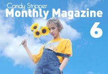 Candy Stripper Monthly Magazine創刊!
