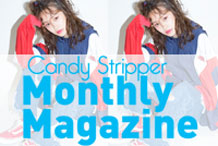 Candy Stripper Monthly Magazine 8月号公開!