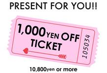 仙台店・横浜店限定!¥1,000 OFF TICKETプレゼント!