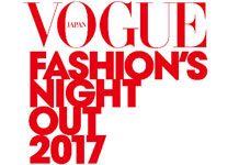 「VOGUE FASHION'S NIGHT OUT」原宿本店SPECIAL EVENT情報
