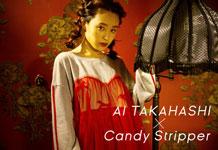 Candy Stripper×高橋愛 コラボレーションITEMリリース決定!