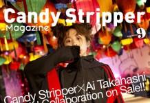 Candy Stripper Magazine 9月号公開!