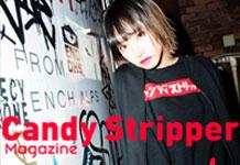 Candy Stripper Magazine 10月号公開!
