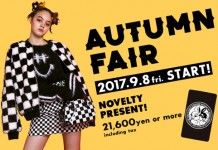 AUTUMN FAIR開催!