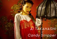 Candy Stripper×高橋愛 コラボレーションITEM先行予約開始!