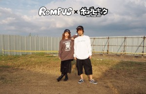 ROMPUS×ポプテピピック