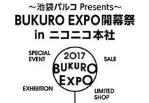 大貫亜美&板橋よしえがニコニコ生放送に出演!
