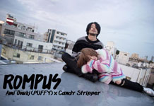 ROMPUS新作&ポプテピピックとのコラボITEMリリース決定!
