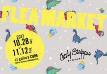 Candy Stripper presents FLEA MARKET開催!