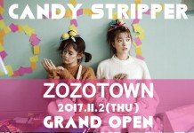 ZOZOTOWNにCandy StripperのショップがOPEN!