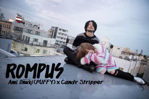 rompus_news