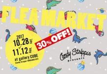 Candy Stripper presents FLEA MARKET 30% OFF SALE!