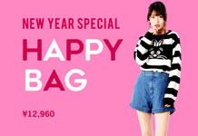 CANDY STOREにて2018 HAPPY BAG先行予約スタート!