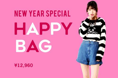 happybag_1800-1200