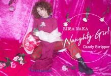 仲里依紗とのコラボコレクション Candy Stripperでも販売開始!