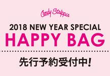 HAPPY BAG 本日よりSHOP先行予約受付スタート!