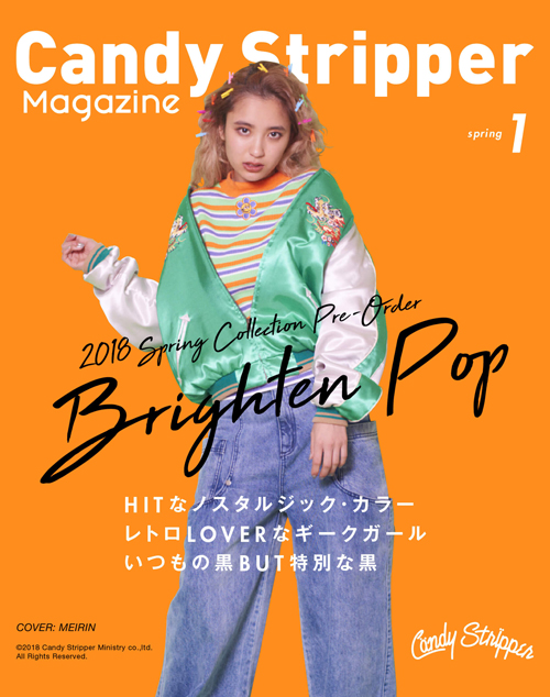 mag01_cover