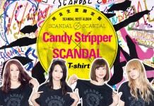 SCANDALベストアルバム特典 コラボレーションTシャツが発売!