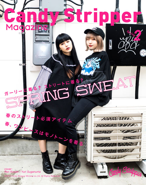 mag02_cover