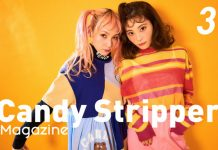 Candy Stripper Magazine 3月号公開!