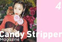 Candy Stripper Magazine 4月号公開!