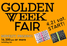 GOLDEN WEEK FAIR開催!