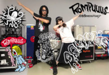 ROMPUS 15th ANNIVERSARY COLLECTION リリース決定!